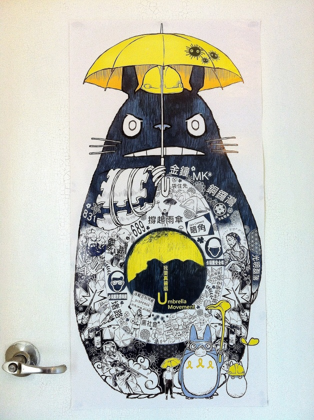Umbrella Movement poster